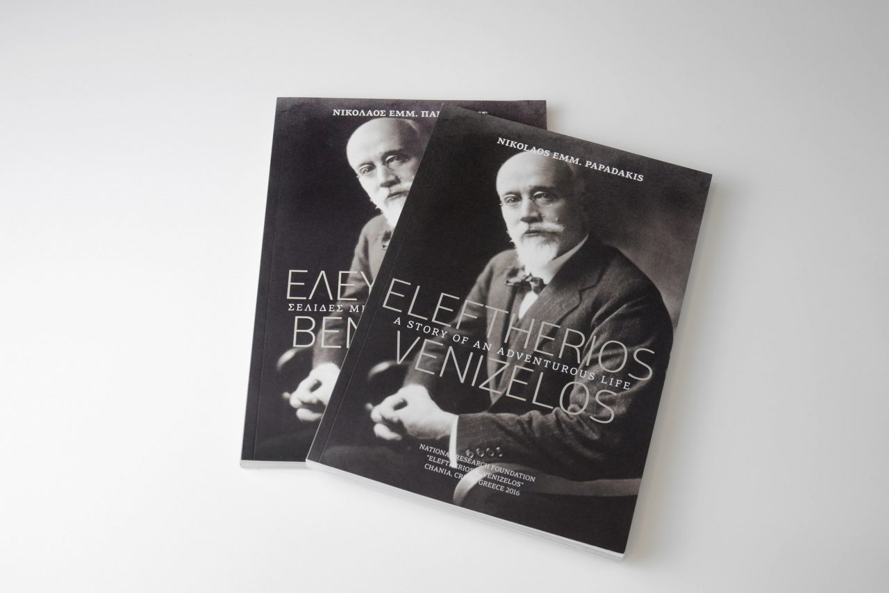 Venizelos Color Biography - Editorial Design