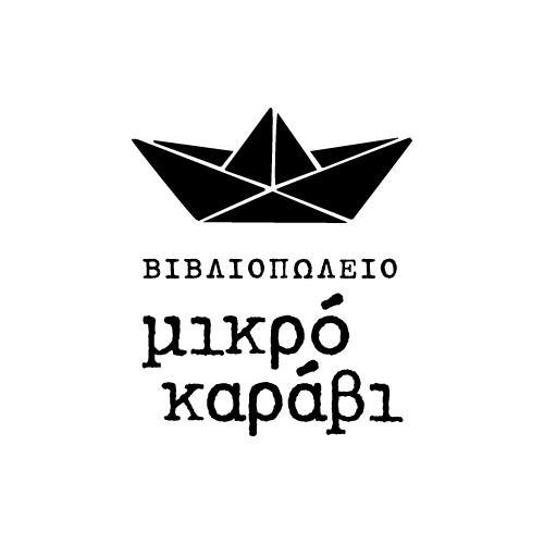 Mikro Karavi Bookstore - Logo Design
